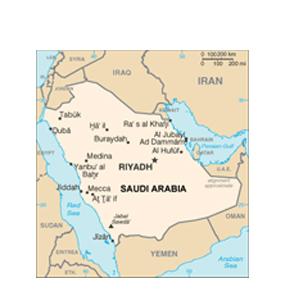 Giới thiệu về Ả Rập Xê Út