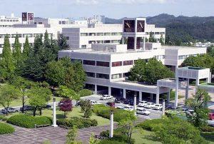 [Hàn Quốc] Tuyển sinh kỳ tháng 12/2018: Trường đại học Pohang