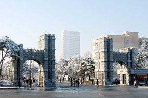 [Hàn Quốc] Tuyển sinh kỳ tháng 12/2018: Trường Đại học Woosuk