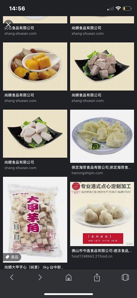 [Đài Loan] Tuyển nữ đóng gói thực phẩm